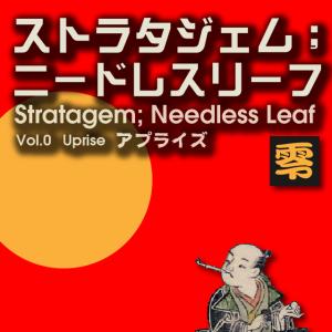STNL00-01_200k