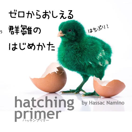 ハチプリ のコピー-01